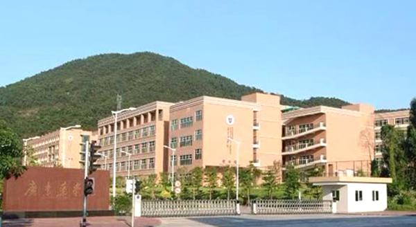 广东医学院中山校区